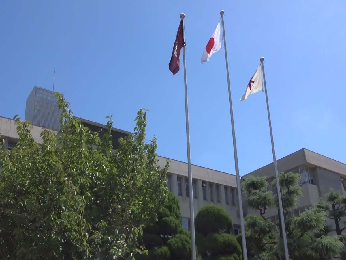 岸和田市立産業高等学校